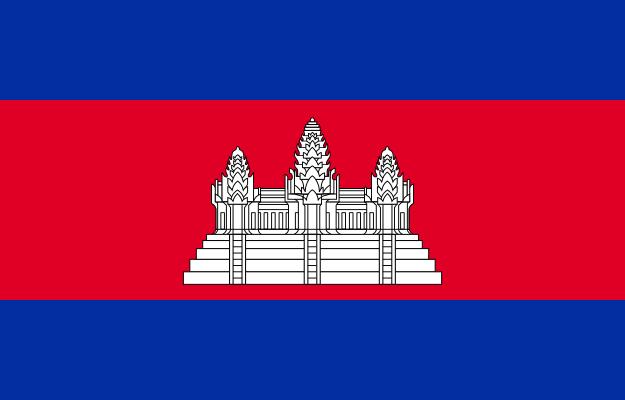 flaga kambodża